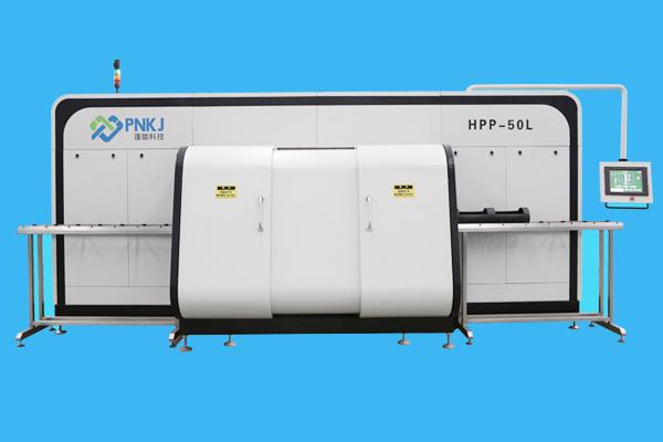 HPP-50L(臥式)
