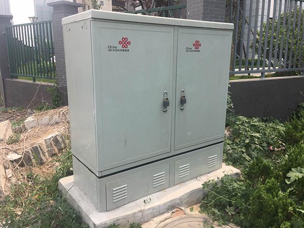 為聯通生產雙門通訊機柜