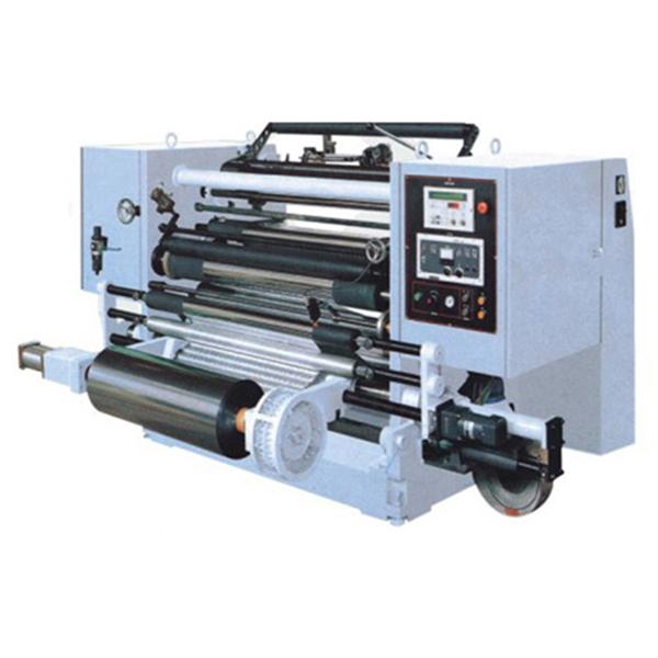 GFQ700-1600mm高速分切機