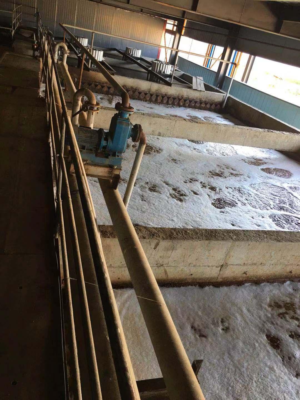 印染廢水處理工程