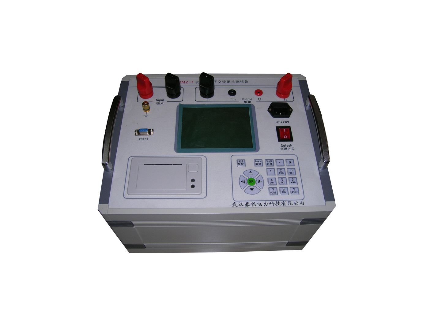 HMZ-II發電機轉子交流阻抗測試儀
