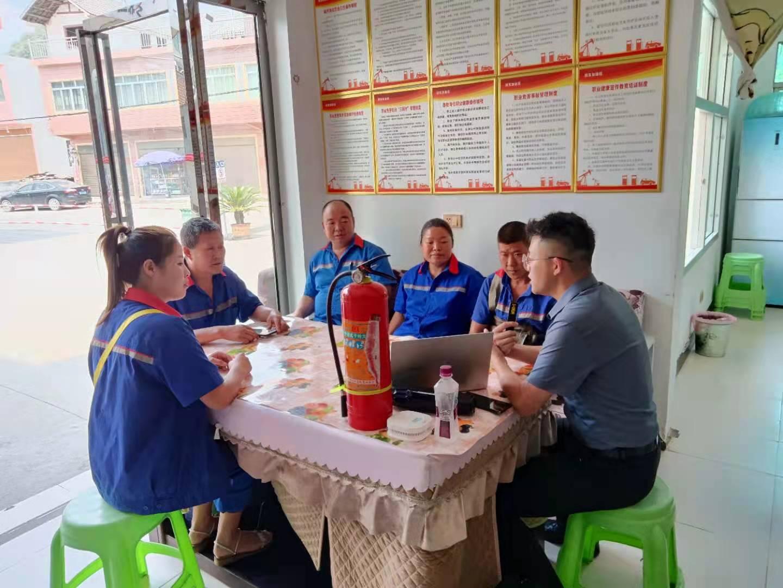 织金县织东加油站组织开展2021年消防安全知识培训