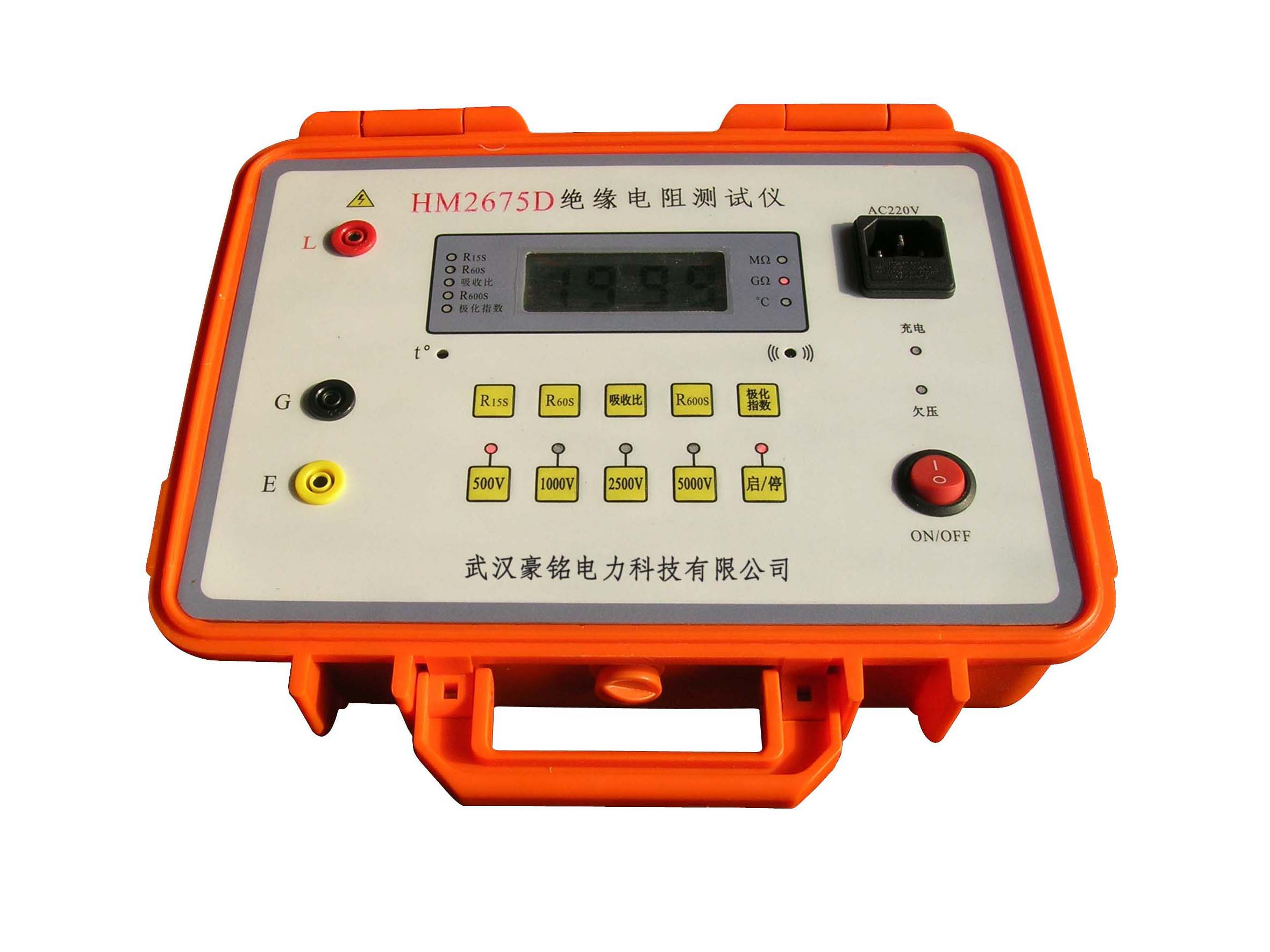 HM2675D絕緣電阻測試儀