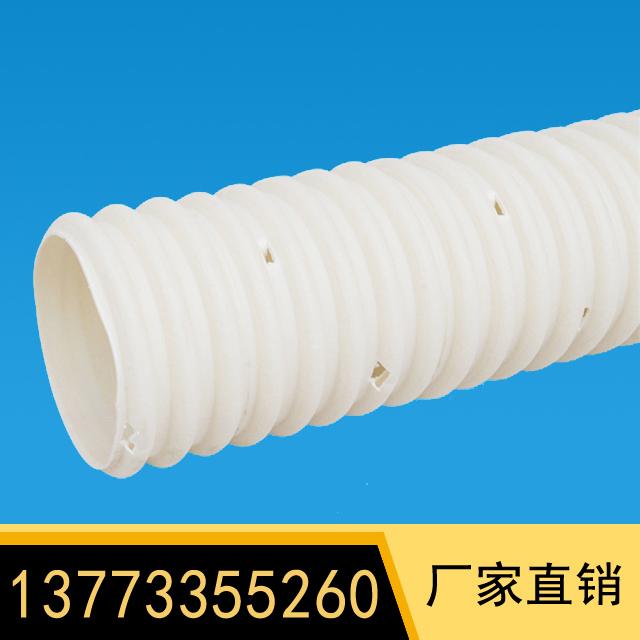 雙壁 塑料波紋管  型號:Φ116mm