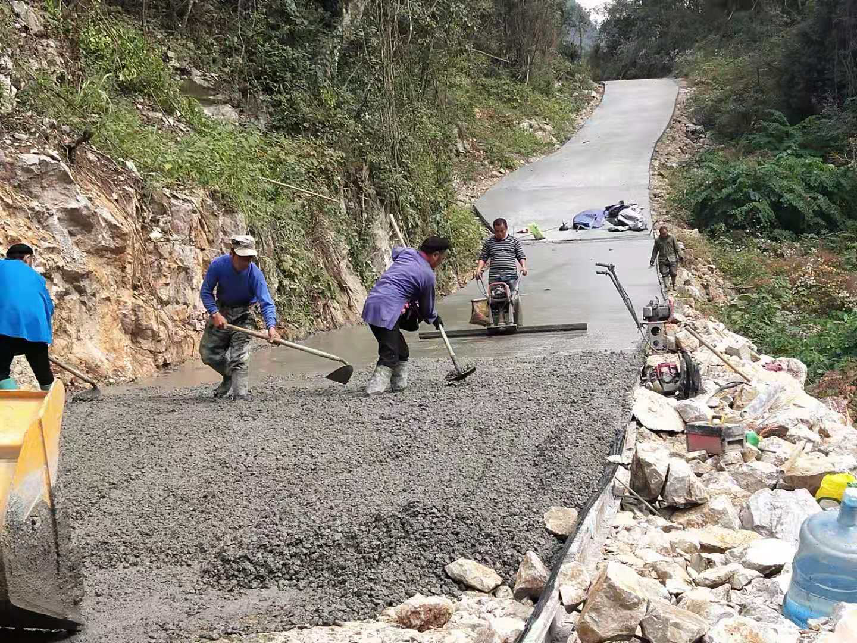 荔波縣巖寨至拉打農村扶貧公路項目