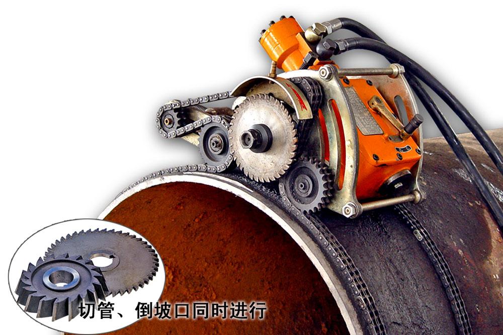 ZYQ200-1200自爬式液壓切管機