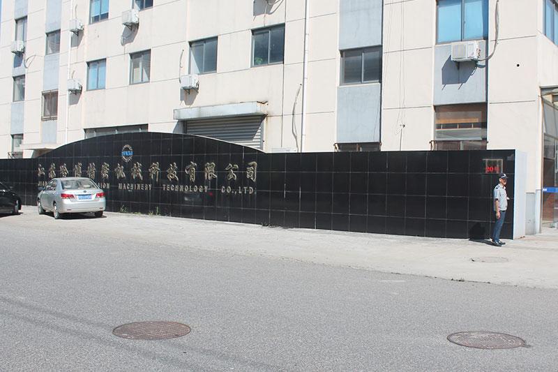 江蘇哈博精密機械科技有限公司