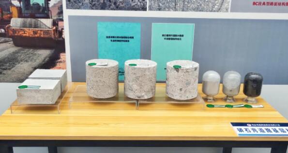 益通建設磷石膏技術創新平臺獲獎補資金50萬元