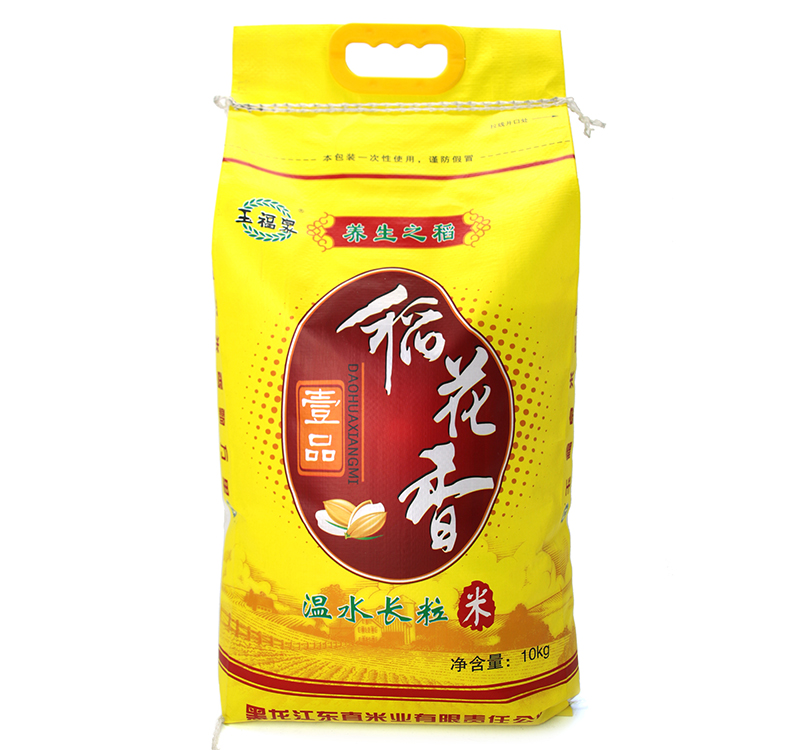 【玉福泉】稻花香米10KG