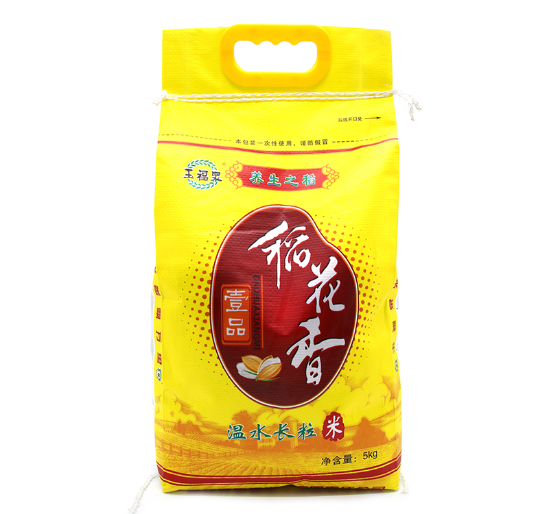 【玉福泉】稻花香米5KG