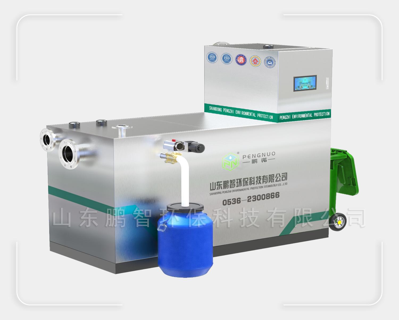 D型油水分離設備