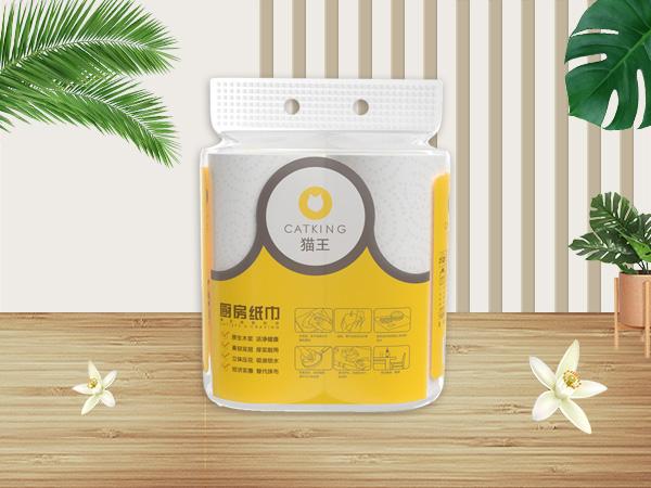 空心2卷廚房紙巾  (M8188)