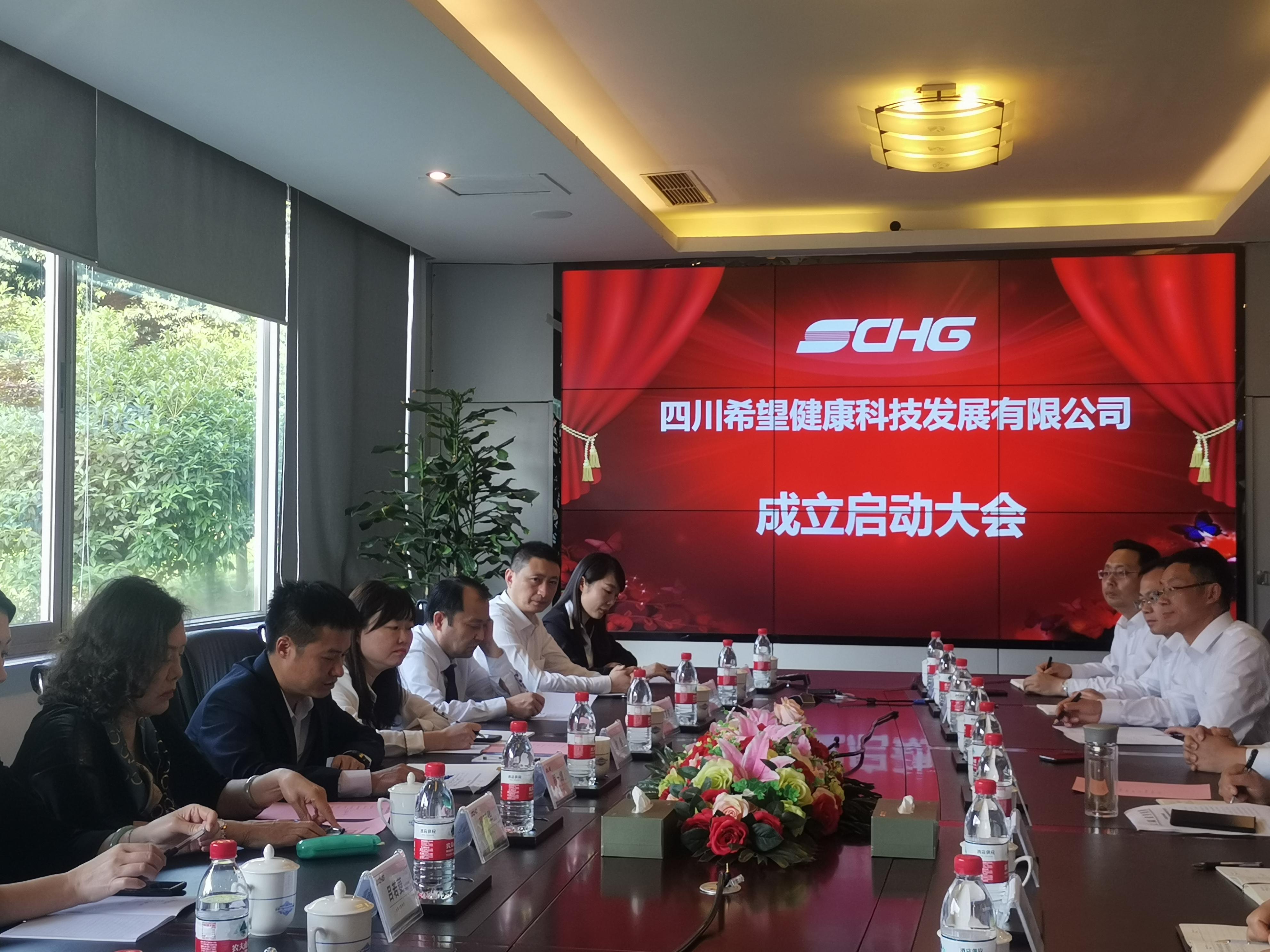5月8日,大陸希望集團正式成立四川希望健康科技發展有限公司。