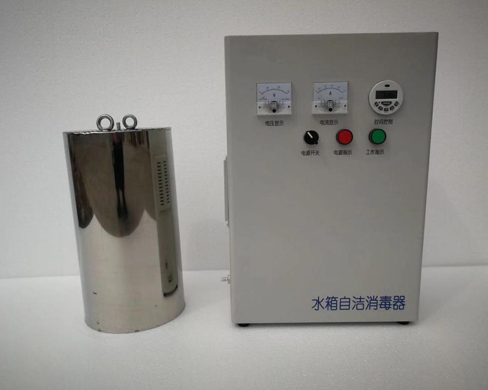 水箱自潔消毒器介紹