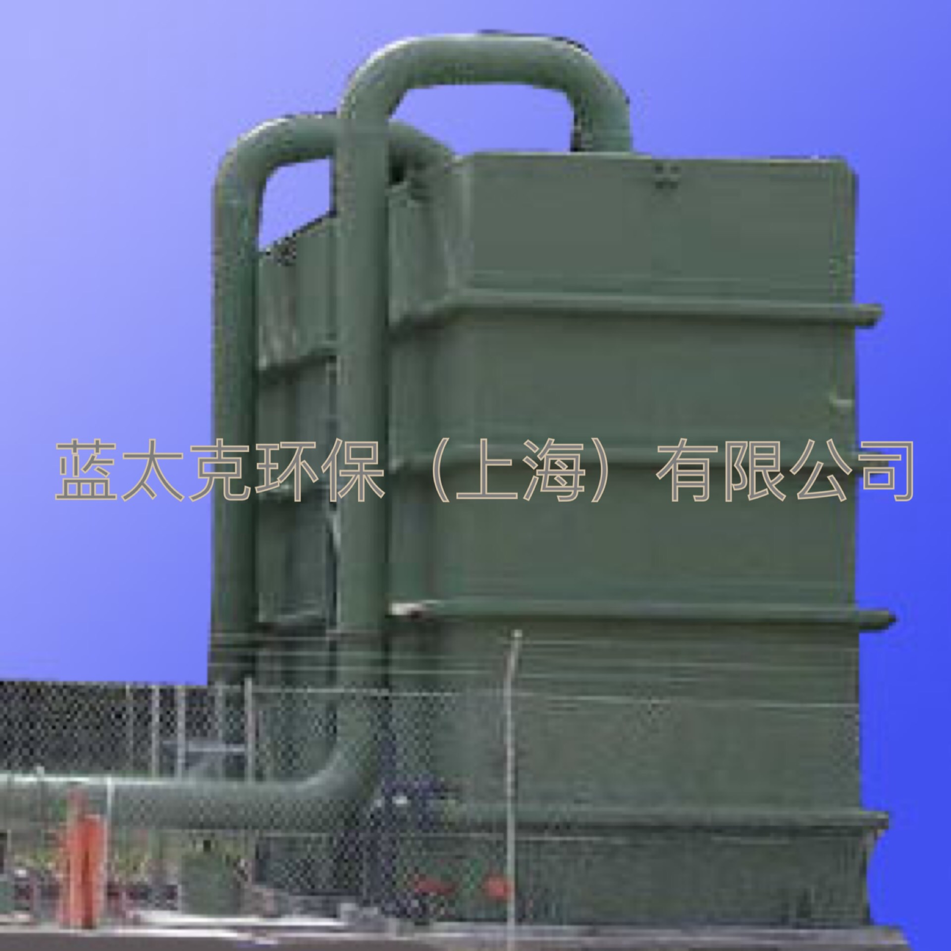 生物滴濾床Bio-scrubber (Biotrickling Filters)
