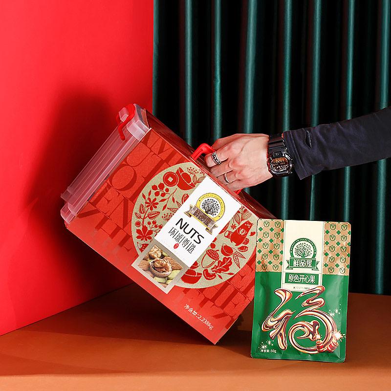臻味環球美果禮盒  2.93kg