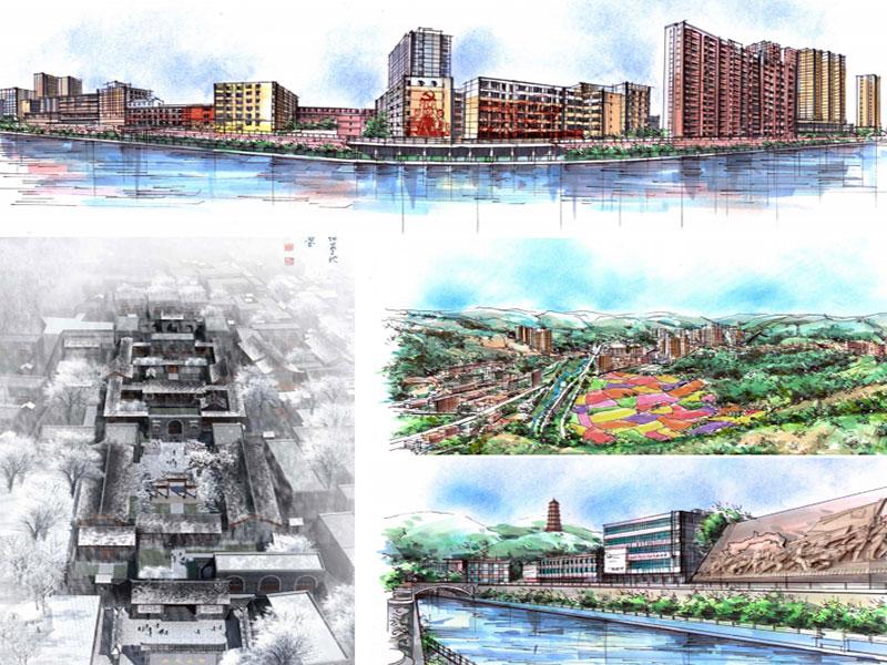 """子长县""""城市双修""""专项规划"""