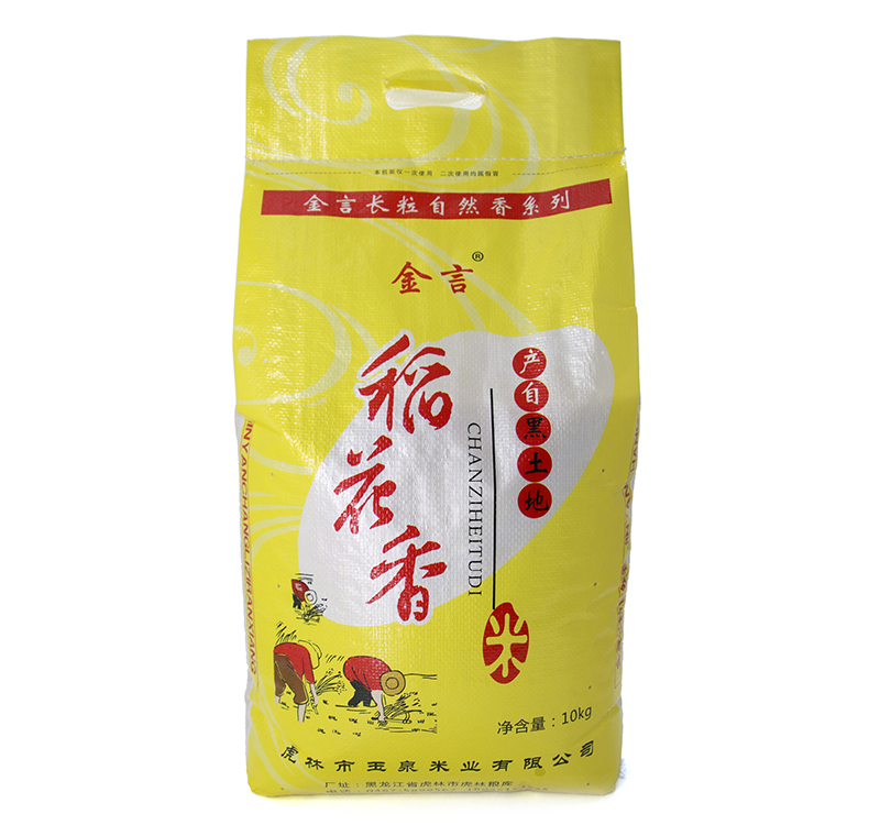【金言】稻花香米10KG