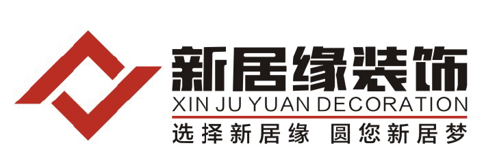 xinjuyuan