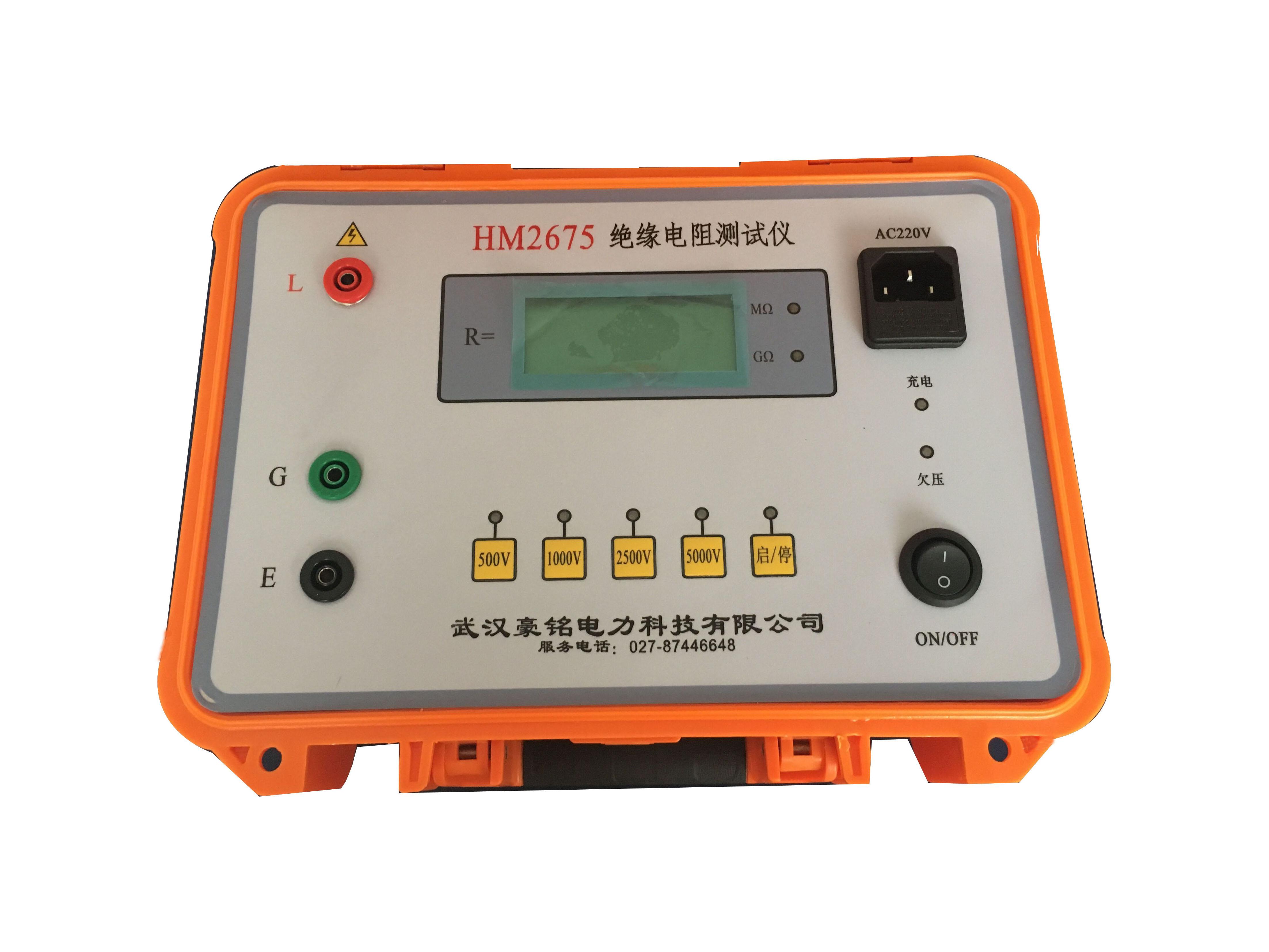 HM2675絕緣電阻測試儀