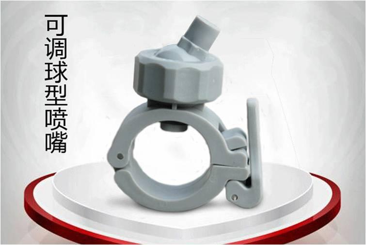 新型夹扣喷嘴和传统夹扣喷嘴使用对比