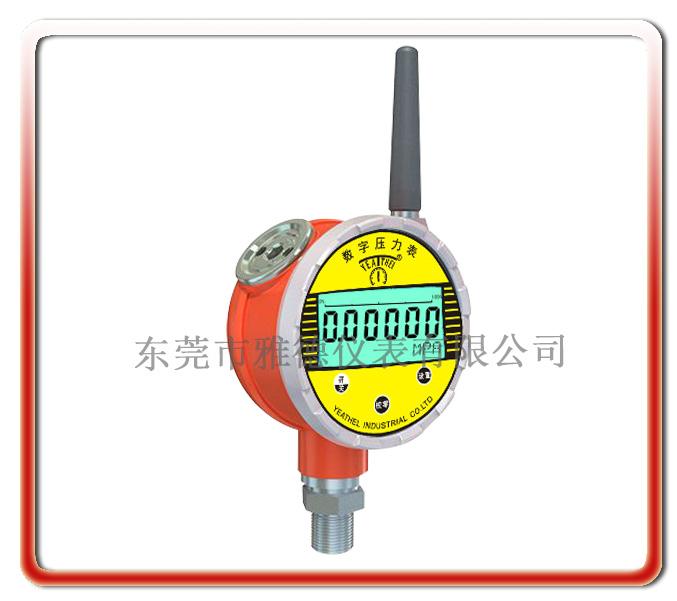 高配置精密級智能通訊控制數字壓力表