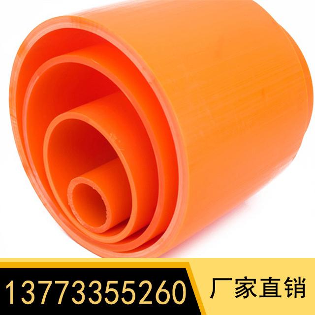 MPP電力管 型號:Φ100mm