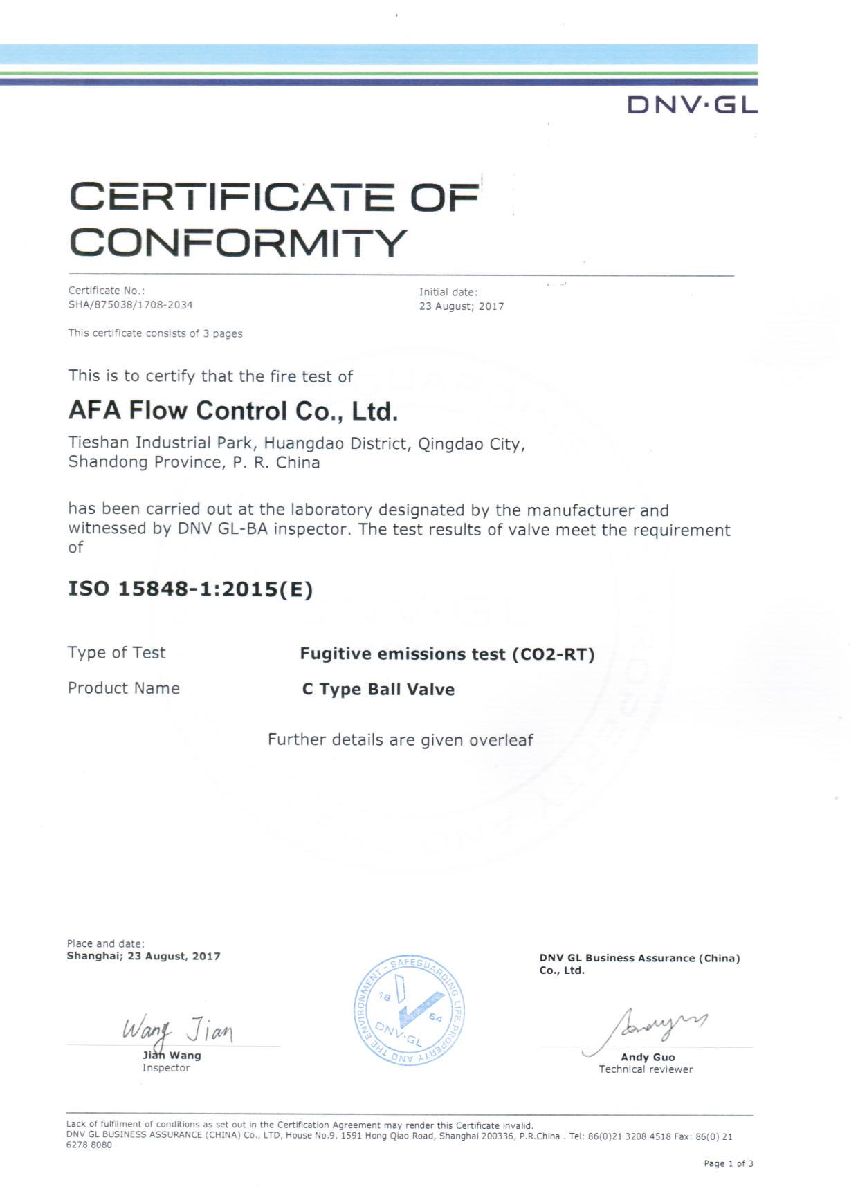 ISO15848低泄漏证书
