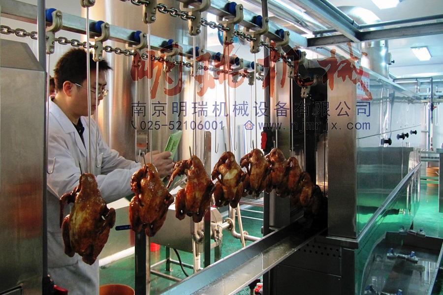 特种肉类加工设备