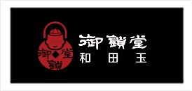 上海御鎖堂藝術品有限公司