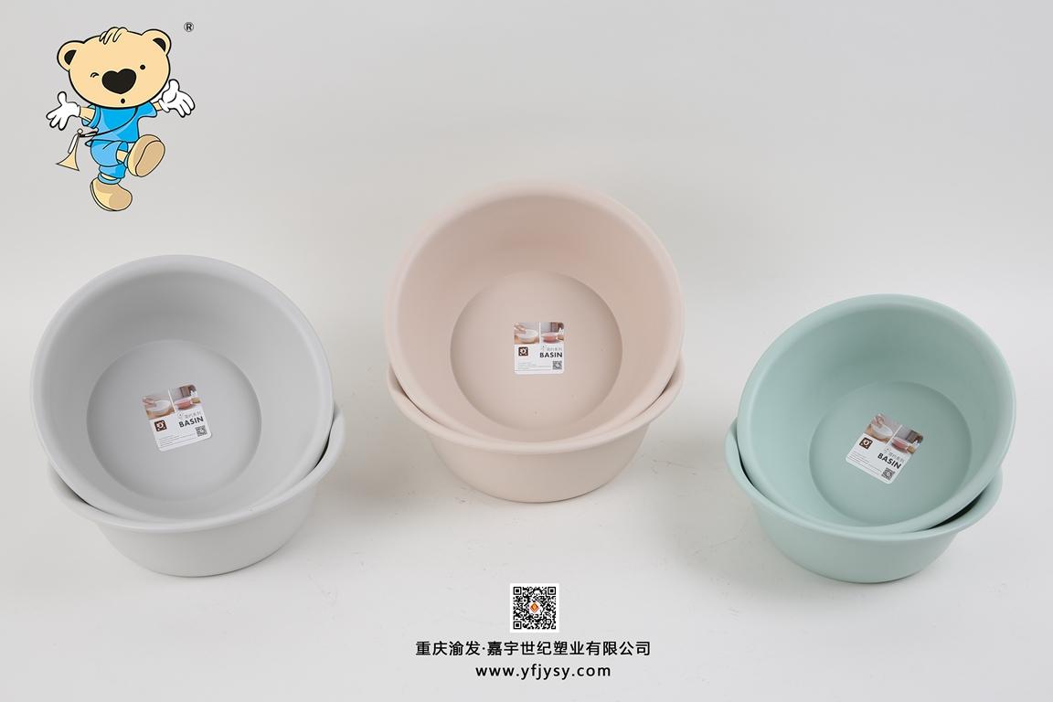 P4061-4063磨砂盆系列
