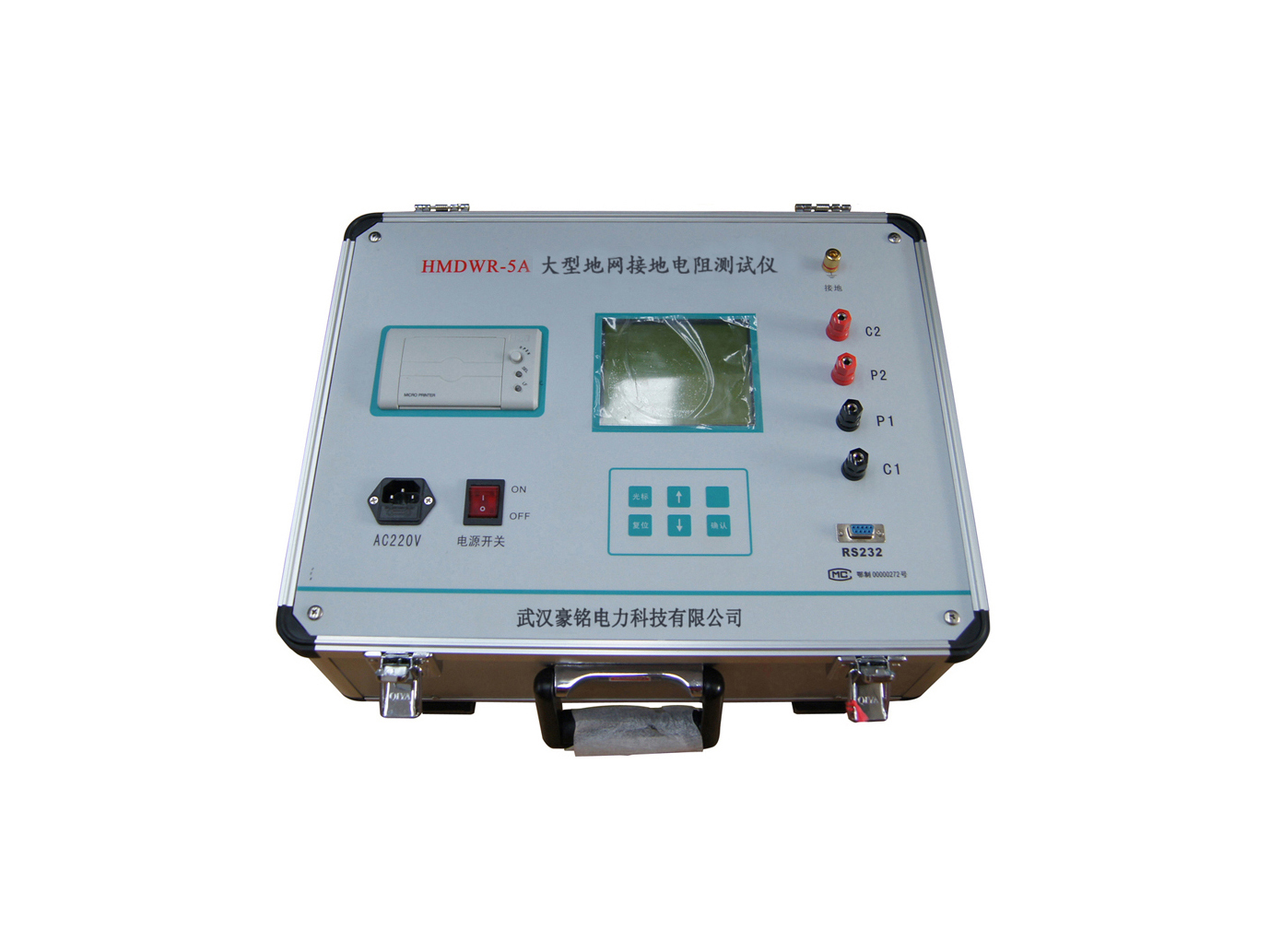 HMDWR-5A大型地網接地電阻測試儀