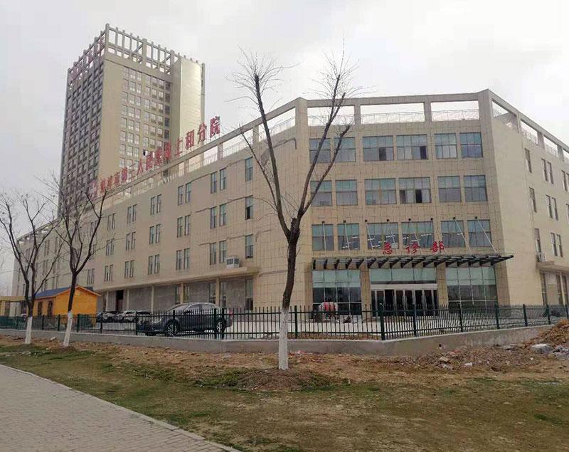 蚌埠市第三人民醫院上和分院