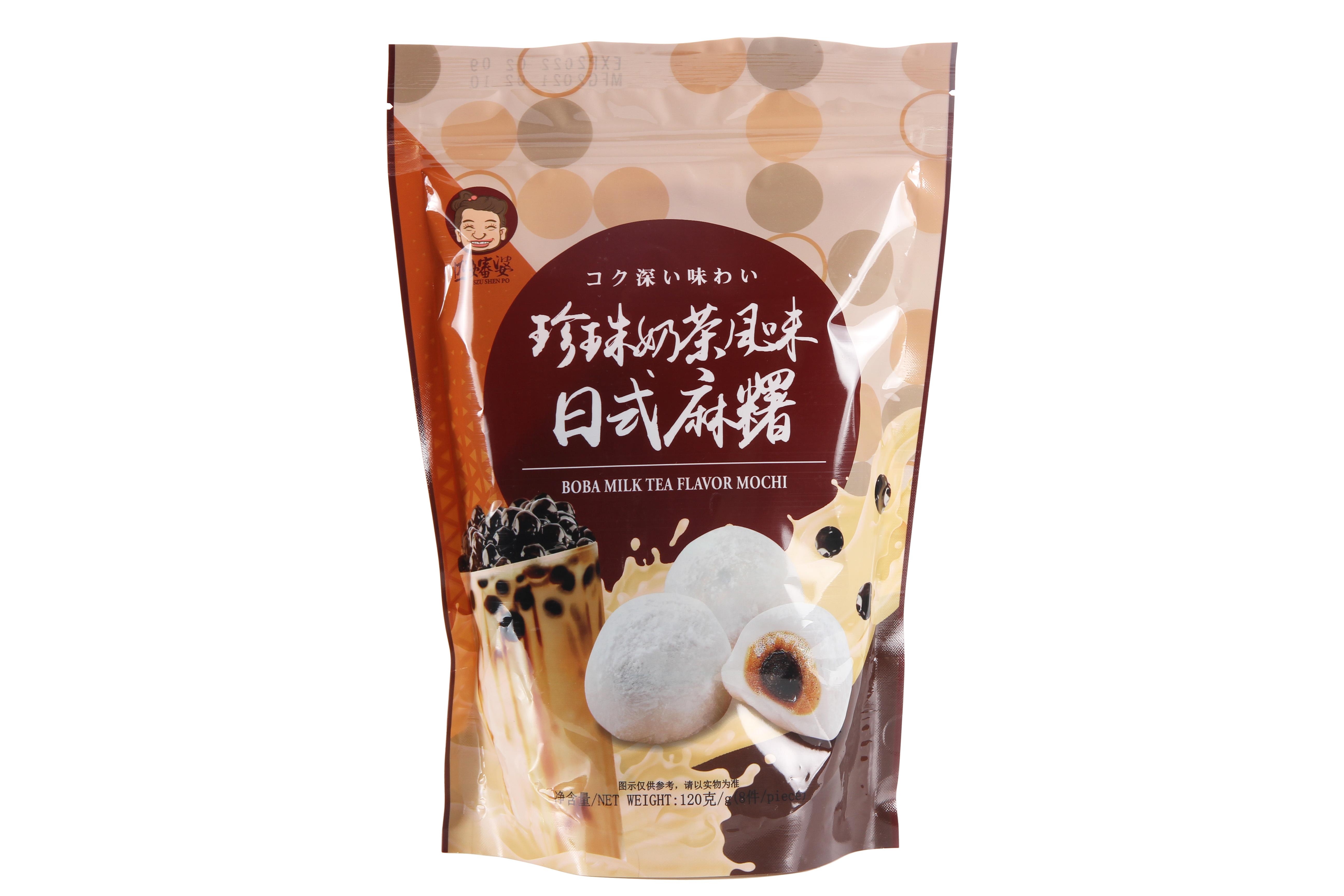 四婶婆珍珠奶茶风味日式麻薯(8粒*15克)