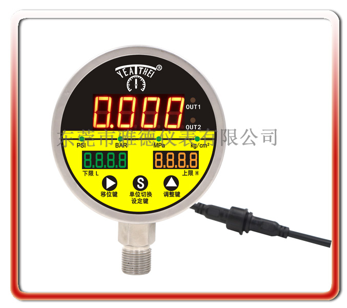 100MM徑向LED三色三屏智能控制數顯壓力表