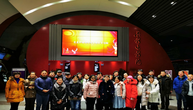 2019年11月20日下午,我校黨委組織各支部部分黨員來到長影電影院,觀看了影片《楊靖宇》。