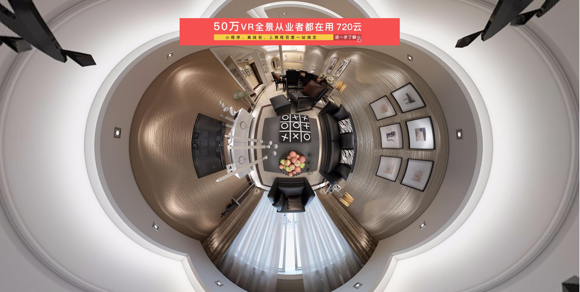 現代風格VR16