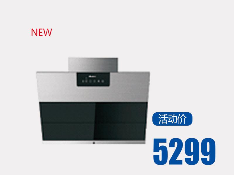 免清洗油煙機CXW-200-CCS06