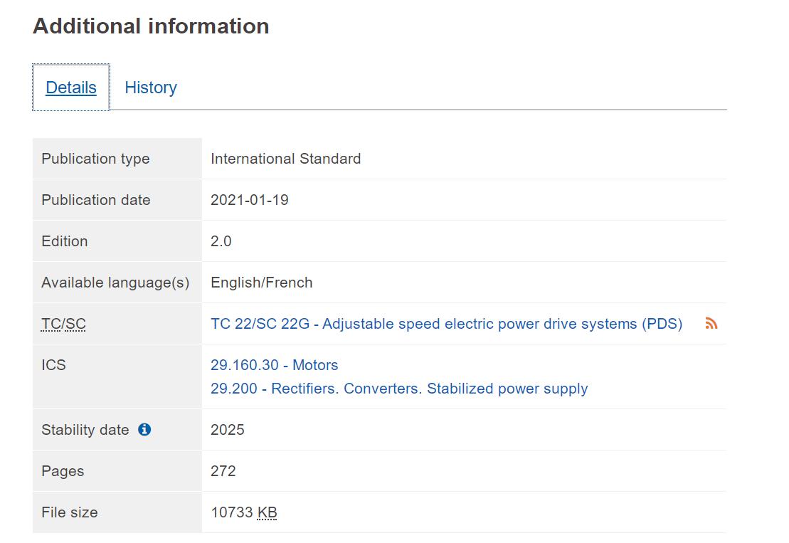 1月19日,大陸希望集團旗下希望森蘭科技股份有限公司參與的國際標準《IEC 61800-1:2021 Adjustable speed electrical power drive systems – Part 1: General requirements – Rating specifications for low voltage adjustable speed DC power drive systems》正式發布,這是中國在IEC調速電氣傳動領域主導的首項國際標準。
