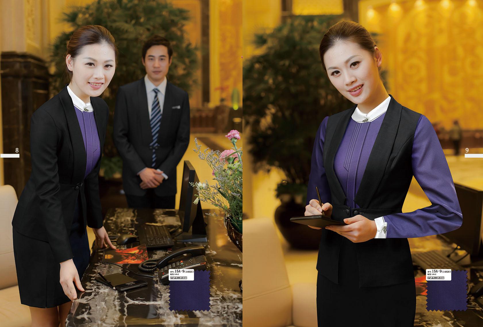 賓館酒店大堂吧服系列DJDT001