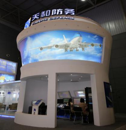 基本型飛行服務站