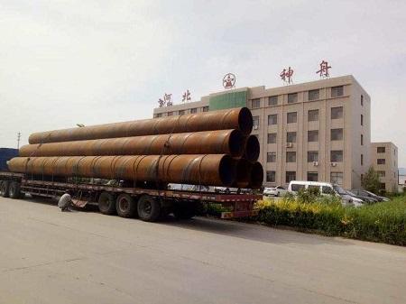 河北神舟鋼管制造有限公司