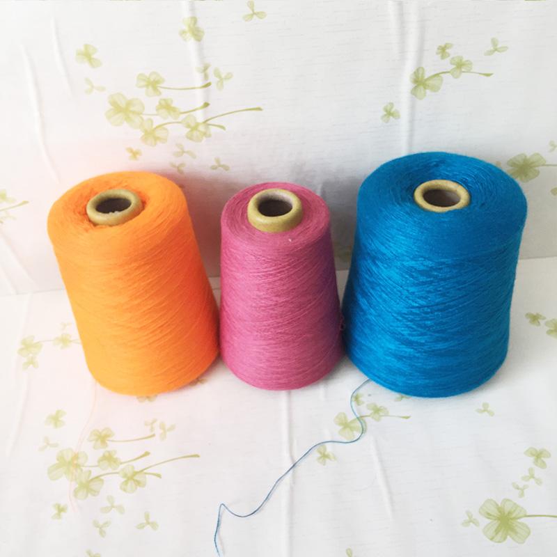 絲光燒毛紗及絲光棉染色紗系列