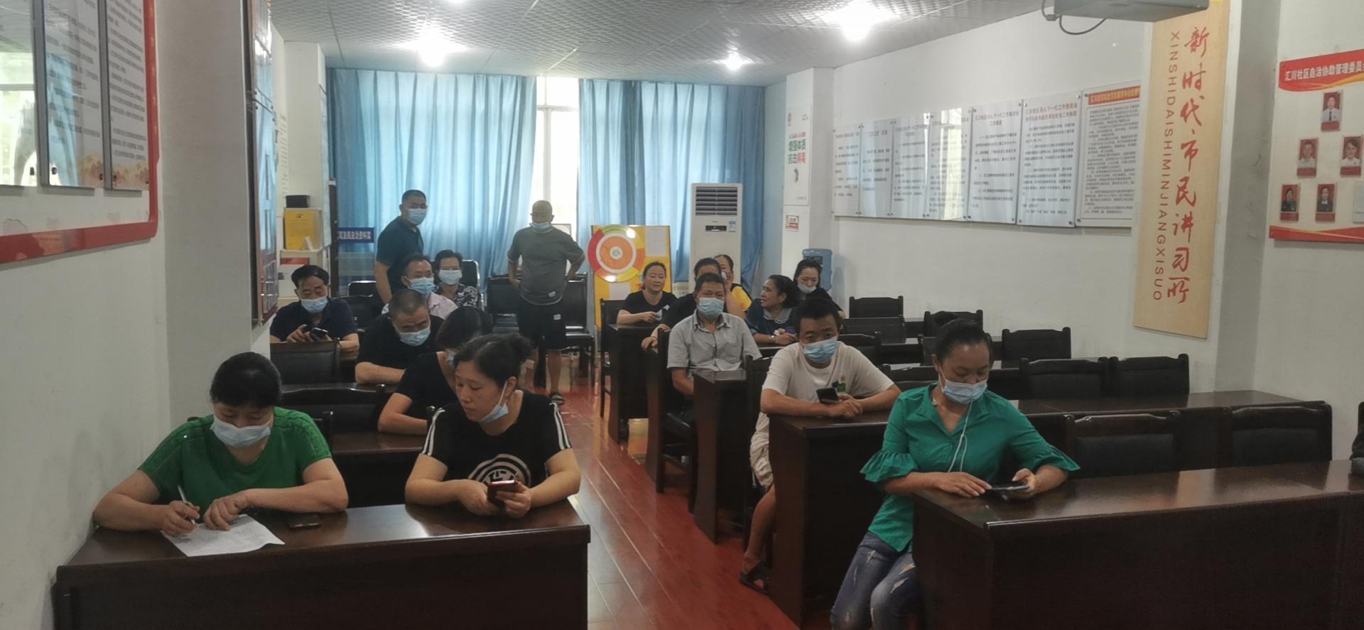 洗馬路街道辦匯川社區組織開展2021年消防安全知識培訓