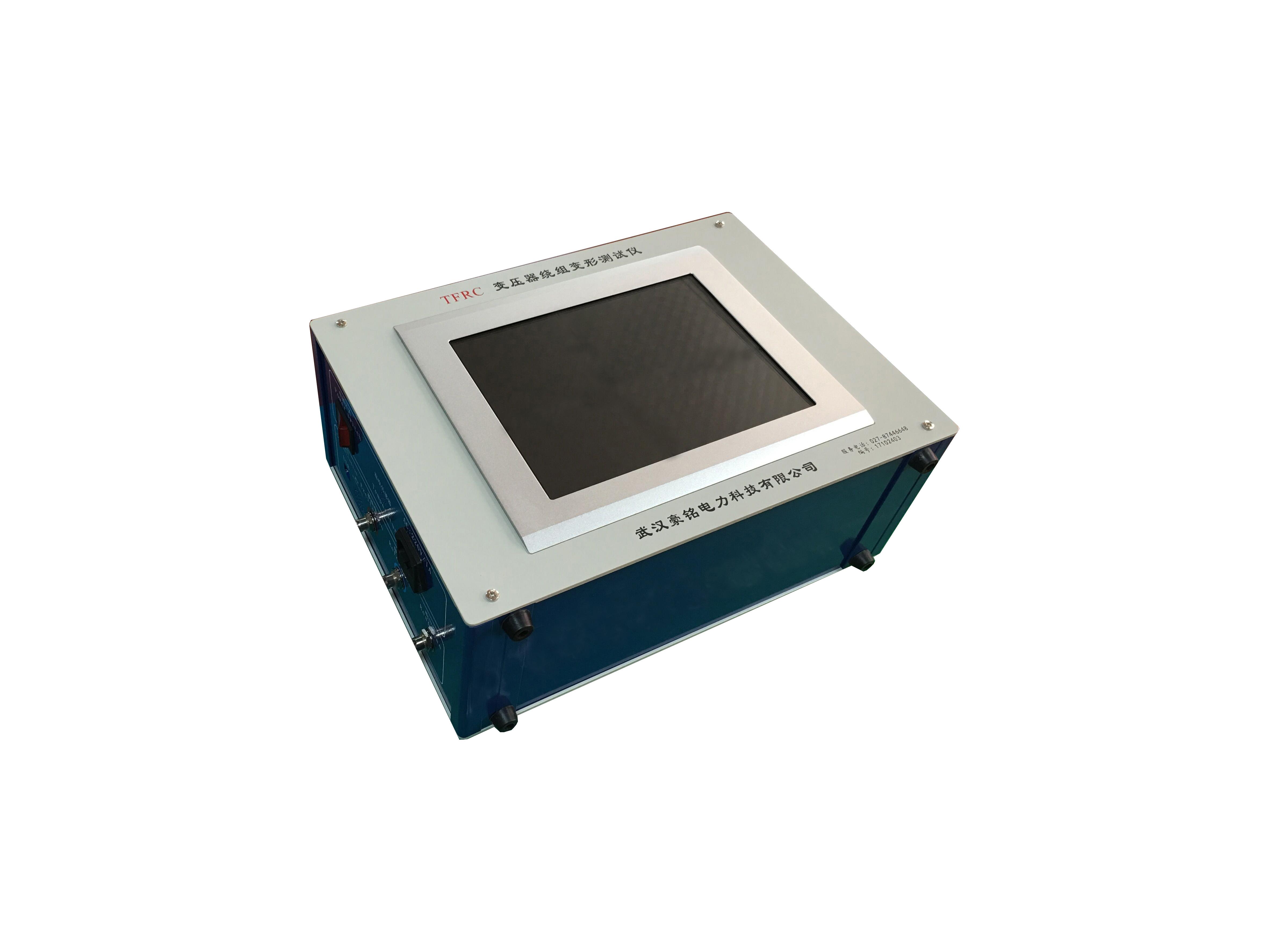 TFRC變壓器繞組變形測試儀