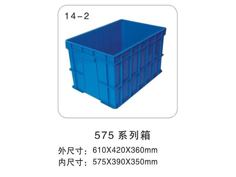 14-2 575-350箱