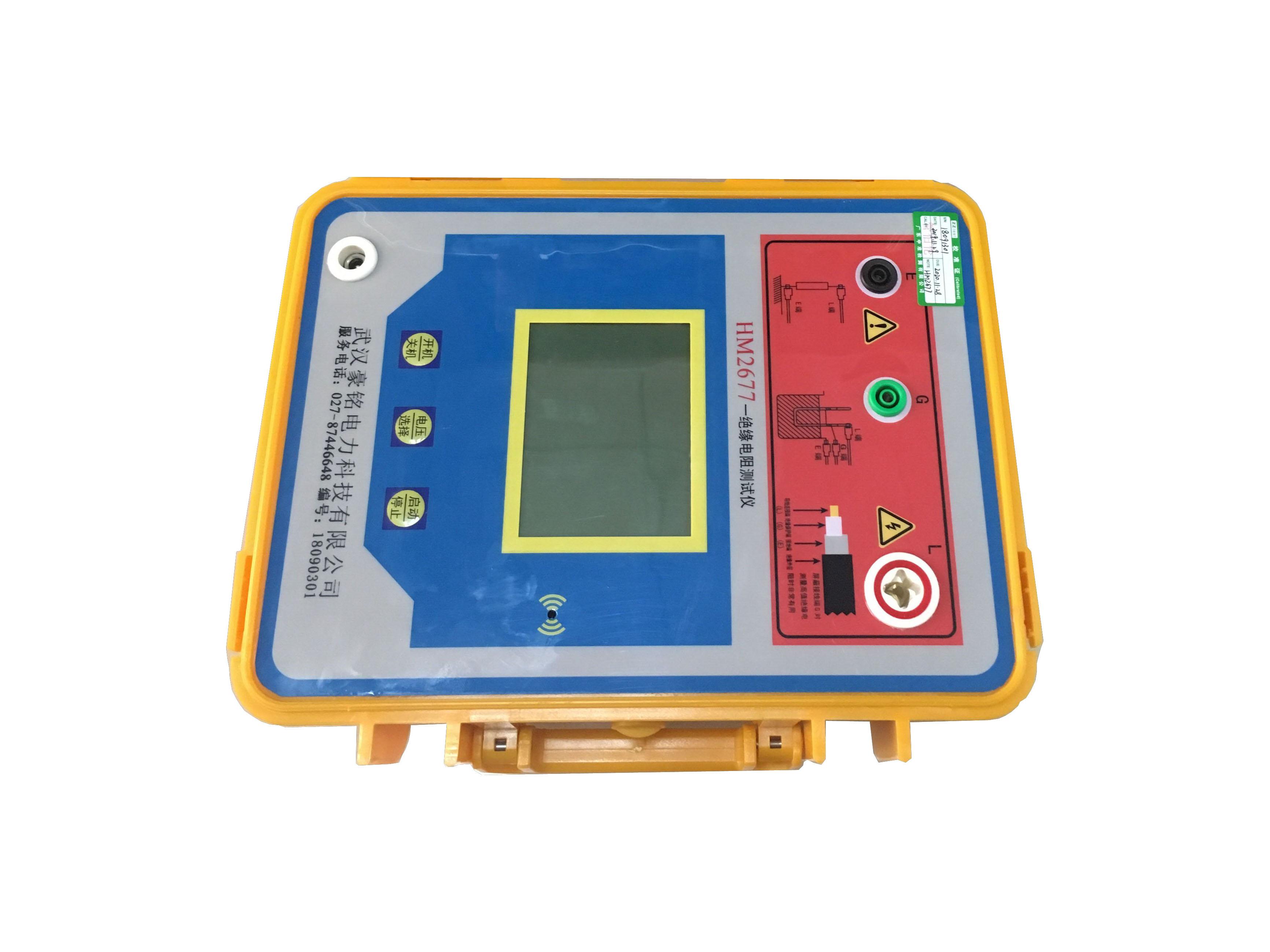 HM2677絕緣電阻測試儀