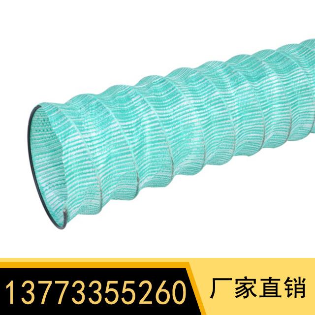 軟式透水管   型號:Φ150mm