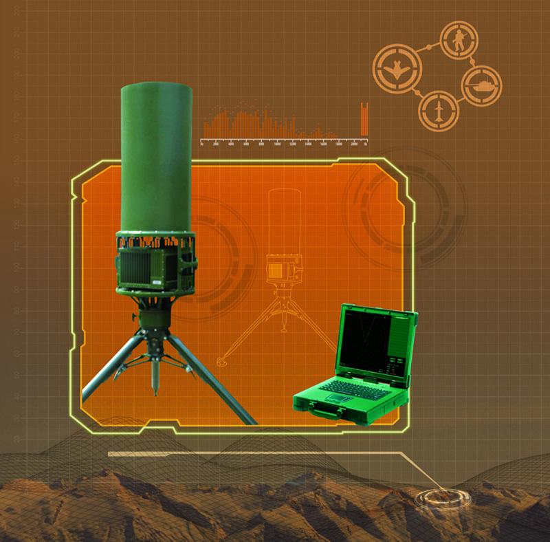 TH-R315C 地面偵察雷達