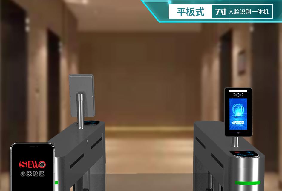 7寸平板式動態人臉識別一體機
